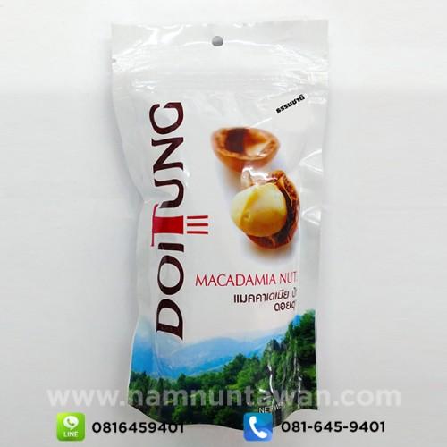 แมคคาเดเมีย นัท ดอยตุง รสน้ำผึ้ง (50 กรัม)