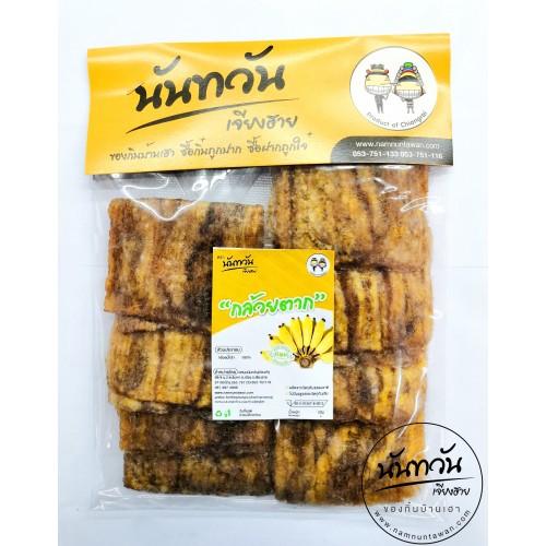 กล้วยตาก นันทวัน (200 กรัม)