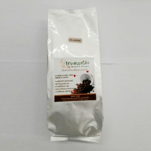 กาแฟเชียงรายลำรึก (250 กรัม) แบบบดแล้ว