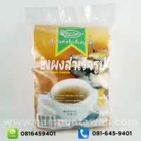 Instant Ginger Powder (320 gram)