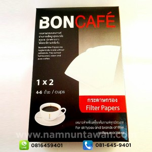 กระดาษกรองกาแฟ Bon Cafe (60 กรัม)