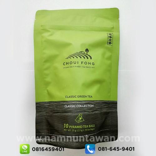 ชาเขียว ฉุยฟง บรรจุถุงปิรามิด พร้อมชม (25 กรัม)