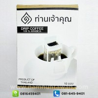 Tan Chao Khun Coffee Drip (100 gram)