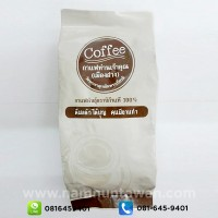Tan Chao Khun Arabica Coffee Beans (250 g..