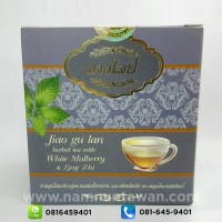 Jiao Gu lan mixed White Mulberry and Ling..