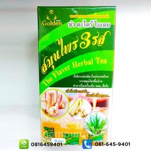 ชาสมุนไพร 3 รส (ข่า ตะไคร้ ใบเตย) (56 กรัม)