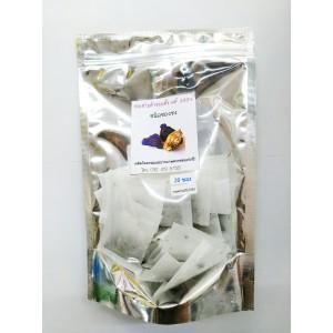 สมุนไพร กระชายดำ (แบบซองชง) 50 กรัม