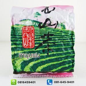 ชาอู่หลงหอมหมื่นลี้ (สูญญกาศ) ไร่ชาฉุยฟง (200..