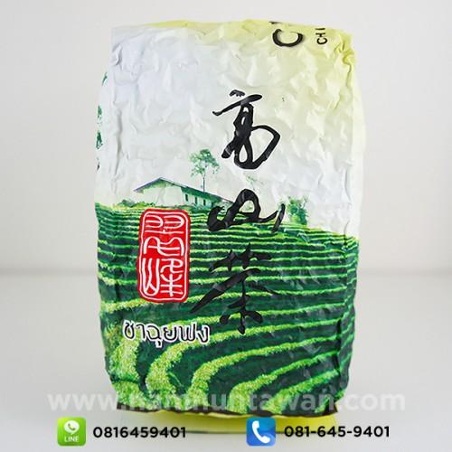 ชาอู่หลงเบอร์ 12 (สูญญกาศ) ไร่ชาฉุยฟง (200 กรัม)