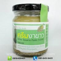 White Sesame Paste (200 gram)