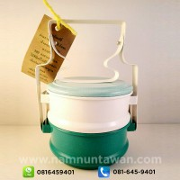 Food Carrier 2 pcs. (300 gram)