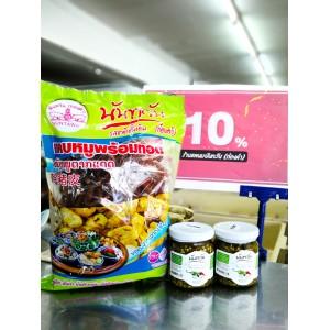Pro-012 : น้ำพริกหนุ่ม ราคาปกติ 280 บาท